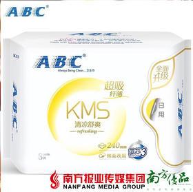【珠三角包邮】8片ABC日用棉纤薄 240mm*8片/包 5包/份(次日到货)