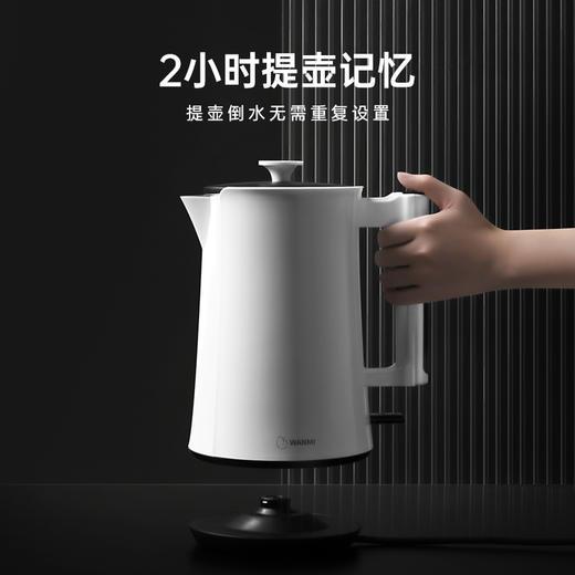 【一键恒温 给你想要的温度】顽米wanmi电热水壶  内外双层壶身 锁住温度  壶盖分离 方便清洗 商品图1