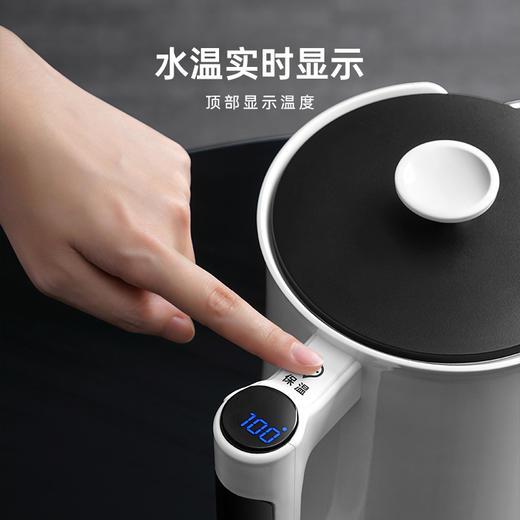 【一键恒温 给你想要的温度】顽米wanmi电热水壶  内外双层壶身 锁住温度  壶盖分离 方便清洗 商品图6