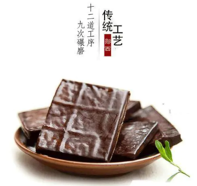 【10.20直播专享】郧西板桥豆干120g