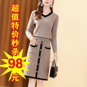 YRFS-NN113新款时尚气质百搭针织上衣半身裙两件套TZF