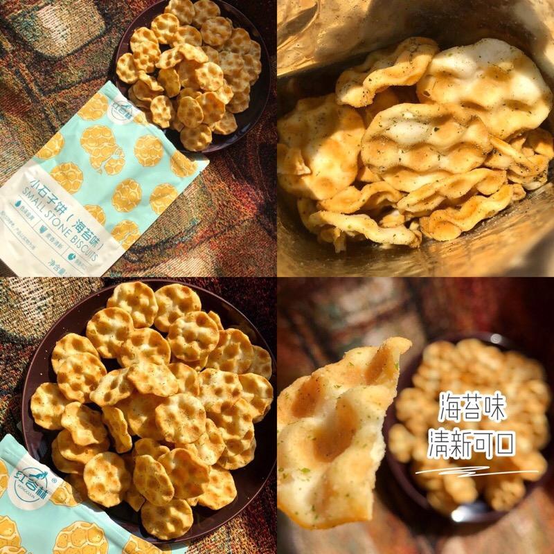 【10月会员日】[红谷林小石子饼]麦香清新 酥脆可口  4种口味共5袋装 商品图6