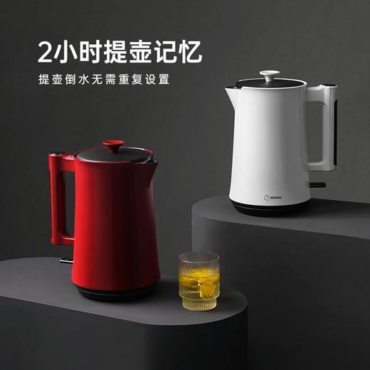 【一键恒温 给你想要的温度】顽米wanmi电热水壶  内外双层壶身 锁住温度  壶盖分离 方便清洗 商品图2