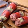 【半岛商城】俄罗斯风味卢布肠380g*2根香肠原装肉肠火腿肠俄式包邮 商品缩略图0