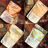 【10月会员日】[红谷林小石子饼]麦香清新 酥脆可口  4种口味共5袋装 商品缩略图5