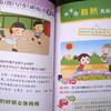 【开心图书】小学生看图写话+小学生看图作文起步共2册 商品缩略图5