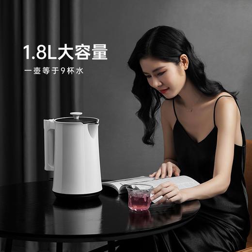 【一键恒温 给你想要的温度】顽米wanmi电热水壶  内外双层壶身 锁住温度  壶盖分离 方便清洗 商品图5
