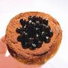 可可黑珍珠葡挞葡挞4个装 商品缩略图0