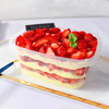 草莓盒子蛋糕-280ML/盒 商品缩略图0