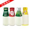 【襄阳专享】三色鸽 每日瓶装鲜奶 酸奶  一键订购 每日新鲜送到家!(配送区域:襄阳襄州区、高新区主城区) 商品缩略图0