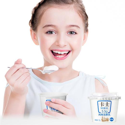 卡士 CLASSY.KISS 超值酸奶组合套装 餐后一小时风味发酵乳+0添加110g原味风味发酵乳三联杯+3.3g原味三联杯 商品图6
