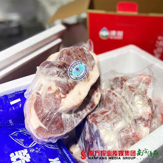 【全国包邮】新疆阿勒泰冰川有机羊肉 礼盒装4斤装(72小时内发货) 商品图0