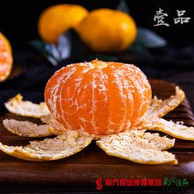 【全国包邮】壹品爆橘 4.5斤±2两/箱 约18-23个果(72小时内到货)