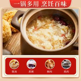 【省级非物质文化遗产  】平定亮晶晶砂锅养生煲  私家美味  传承历史文化
