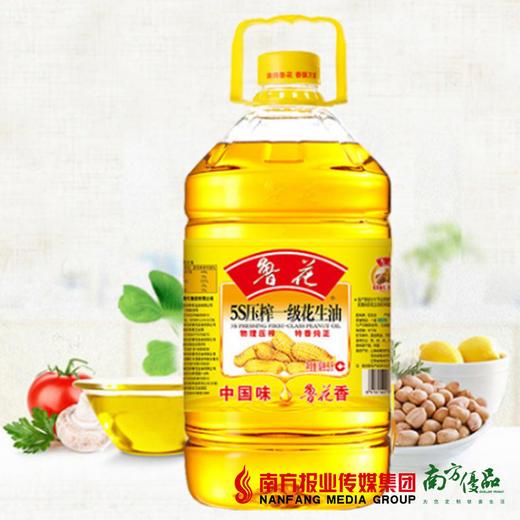 【珠三角包邮】鲁花 压榨一级花生油 5L/桶(次日到货) 商品图0