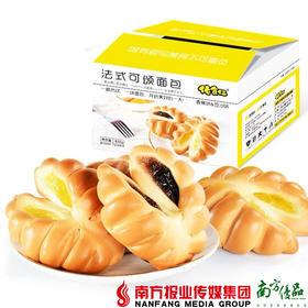 【全国包邮】佬食仁 法式可颂面包 820g/箱(72小时内发货)