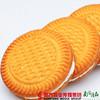 【全国包邮】佬食仁 一个夹心饼干 500g/箱(72小时内发货) 商品缩略图2