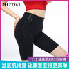 BODYTIME女士EMS盆底肌训练裤产后恢复盆底肌按摩肌肉训练仪短裤 商品缩略图0