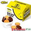 【全国包邮】佬食仁 一个夹心饼干 500g/箱(72小时内发货) 商品缩略图0