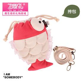 【为思礼】布艺小挎包 女韩版可爱帆布包女包斜跨包 钥匙扣 笔袋 零钱包集合 创意礼品