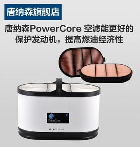 唐纳森空滤 80102955-KIT PowerCore 空滤套装