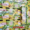 【珠三角包邮】四川金艳奇异果(黄心一级)1.8斤±3两/箱(10月26日到货) 商品缩略图2
