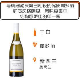 2019年库妙河狩猎山霞多丽白葡萄酒  Kumeu River Hunting Hill Chardonnay 2019