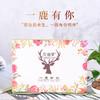 新年好物礼盒丨甘滋罗纯可可脂松露形巧克力—一鹿有你/牛牛烫金 节日送礼品 简装礼盒150g/盒(混合口味20-28颗左右) 商品缩略图9
