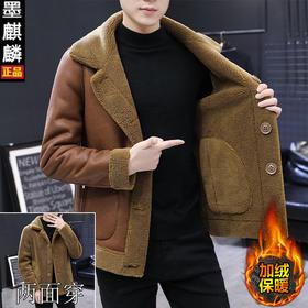 PDD-MQL201025新款时尚气质修身加绒加厚保暖两面穿夹克外套TZF