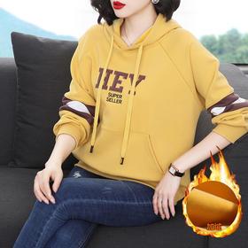 YHSS919855新款韩版时尚气质休闲宽松连帽加厚卫衣TZF