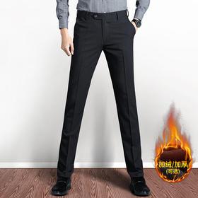 QYF-MS9909新款男士时尚休闲商务加绒弹力西裤TZF