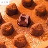 新年好物礼盒丨甘滋罗纯可可脂松露形巧克力—一鹿有你/牛牛烫金 节日送礼品 简装礼盒150g/盒(混合口味20-28颗左右) 商品缩略图7