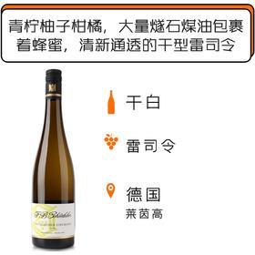 2016年诗蓝柏莱茵高贵族雷司令干白葡萄酒   F.B. Schönleber Mittelheimer Edelmann Riesling trocken VDP.ERSTE LAGE 2016
