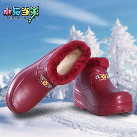 PDD-XMDJ201026新款时尚加绒保暖防滑防水雪地靴TZF