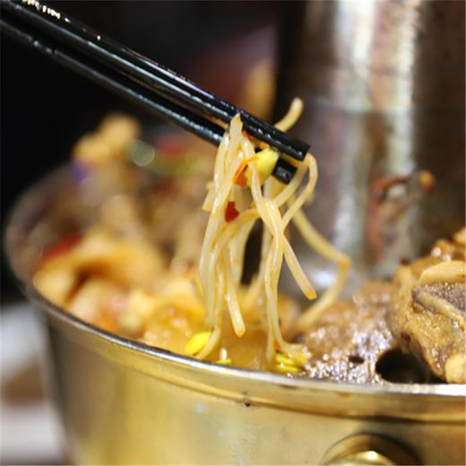 煲得鲜88元羊蝎子套餐 喝汤吃肉还能吸骨髓 入秋补身子 超值! 商品图7