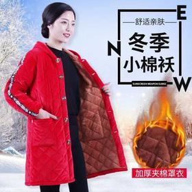 PDD-LZFZD201026新款加棉加厚防风防寒保暖长款棉衣外套TZF