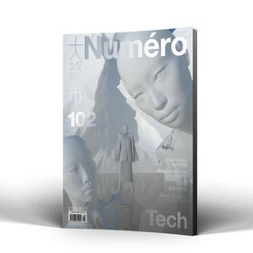 大都市 时装艺术创意设计月刊杂志2020年10月刊