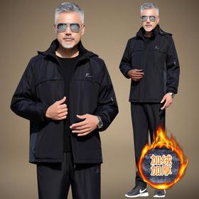 SP1919新款男士时尚休闲舒适加绒加厚防风保暖运动三件套TZF