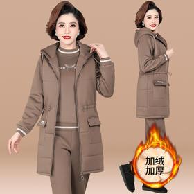 SP552586新款时尚气质休闲宽松加绒保暖三件套TZF