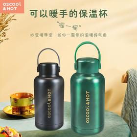 【秒变暖手宝】 O2COOL&HOT暖暖杯 316不锈钢材质 持久保温 无异味 硅胶提绳 精美包装