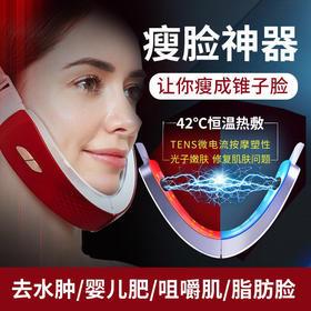 PDD-LYFD201027新款V脸瘦双下巴咬肌婴儿肥脸部电动按摩仪器TZF