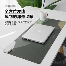 向物加热鼠标垫办公室暖桌垫电脑桌面发热超大冬天暖手电热保暖垫