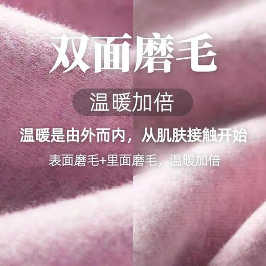 """【""""锁温""""黑科技】亲肤舒适 阳离子发热纤维 吸湿透气 保暖内衣 不易起球 环保健康 男女两款 保暖套装 商品图1"""