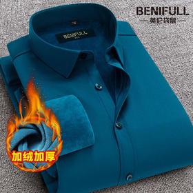 PDD-YLDS201027新款时尚气质休闲商务翻领长袖加绒加厚暖衬衣TZF