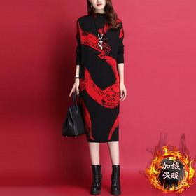 YQFZ新款时尚优雅气质宽松半高领长袖中长款加绒加厚打底连衣裙TZF