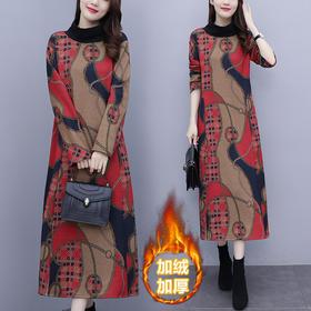 YHSS864170新款时尚名媛修身高领长袖加绒加厚印花连衣裙TZF