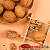 【全国包邮】奶油核桃4斤装奶香味核桃 1000g*2袋/箱(72小时内发货) 商品缩略图4