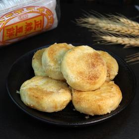 传统绿豆饼5枚