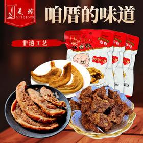 肉粕50克小包