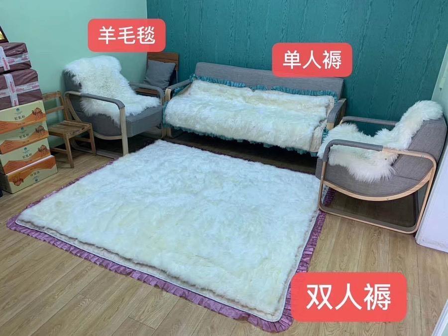 新疆手工小尾寒羊羊皮毯、羊毛皮褥 商品图4